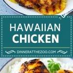 Hawaiian Chicken Recipe | Grilled Chicken | Pineapple Chicken #chicken #grilling #dinner #pineapple #dinneratthezoo