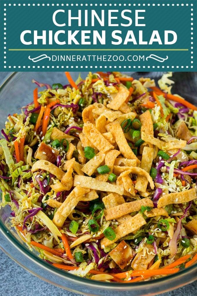 Chinese Chicken Salad Recipe | Asian Chicken Salad #salad #chicken #chickensalad #cabbage #lunch #dinner #dinneratthezoo