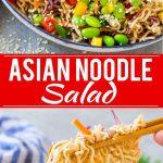 Asian Noodle Salad Recipe | Ramen Noodle Salad | Asian Salad