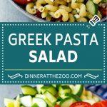 Greek Pasta Salad | Easy Pasta Salad | Vegetable Pasta Salad #pasta #salad #greek #cucumber #tomato #vegetarian #dinner #dinneratthezoo