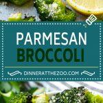 Parmesan Roasted Broccoli Recipe | Roasted Broccoli | Healthy Broccoli Recipe | Parmesan Broccoli | Easy Broccoli Recipe