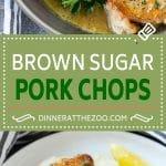 Brown Sugar Pork Chops Recipe | Bone In Pork Chops Recipe | Garlic Butter Pork Chops | Skillet Pork Chops
