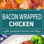 Bacon Wrapped Chicken Recipe | Bacon Wrapped Chicken Breast | Baked Bacon Wrapped Chicken | Bacon Brown Sugar Chicken #bacon #chicken #dinner #dinneratthezoo