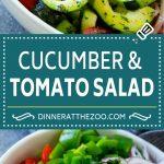 Cucumber Tomato Salad Recipe | Cucumber Salad | Tomato Salad | Vegetable Salad #cucumber #tomato #salad #dinneratthezoo