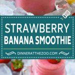 Strawberry Banana Smoothie Recipe | Strawberry Smoothie #strawberry #banana #smoothie #drink #dinneratthezoo