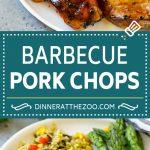 BBQ Pork Chops Recipe | Grilled Pork Chops | Barbecue Pork Chops #pork #porkchops #barbecue #bbq #grilling #dinneratthezoo #dinner