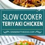 Slow Cooker Teriyaki Chicken Recipe | Crock Pot Teriyaki Chicken | Slow Cooker Chicken | Asian Chicken #slowcooker #crockpot #teriyaki #chicken #dinner #dinneratthezoo