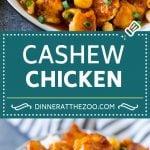 Cashew Chicken Recipe   Cashew Chicken Stir Fry   Chicken Recipe #cashews #chicken #dinner #dinneratthezoo