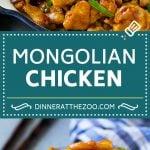 Mongolian Chicken Recipe | Chicken Stir Fry | Asian Chicken #chicken #stirfry #asian #dinner #dinneratthezoo