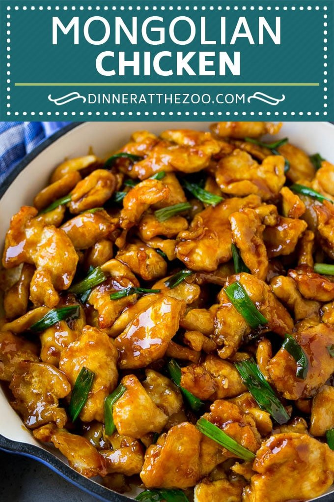 Mongolian Chicken Recipe | Chicken Stir Fry | Asian Chicken #chicken #stirfry #asian #dinner #dinneratthezoo