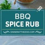 BBQ Rub Recipe   Homemade Spice Rub   Easy Spice Rub #spices #bbq #grilling #smoking #dinneratthezoo
