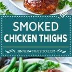 Smoked Chicken Thighs Recipe | Barbecue Chicken Thighs | Easy Chicken Thighs #chicken #barbecue #smoker #dinner #dinneratthezoo
