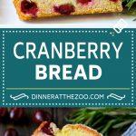 Cranberry Bread Recipe   Cranberry Loaf   Cranberry Orange Bread #cranberry #bread #baking #dessert #fall #dinneratthezoo
