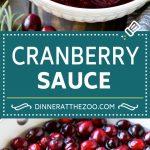 Homemade Cranberry Sauce Recipe | Easy Cranberry Sauce | Classic Cranberry Sauce #fall #thanksgiving #christmas #cranberry #dinner #dinneratthezoo