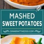 Mashed Sweet Potatoes Recipe | Sweet Potato Mash | Sweet Potato Side Dish #sweetpotato #fall #thanksgiving #sidedish #glutenfree #dinneratthezoo