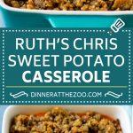 Ruth's Chris Sweet Potato Casserole Recipe | Sweet Potato Casserole | Mashed Sweet Potatoes #sweetpotatoes #casserole #thanksgiving #christmas #holidays #dinner #dinneratthezoo #sidedish