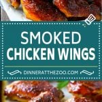Smoked Chicken Wings | Barbecue Chicken Wings | BBQ Chicken Wings #chicken #wings #bbq #barbecue #appetizer #dinner #dinneratthezoo