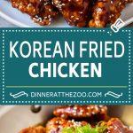 Korean Fried Chicken Recipe | Fried Chicken | Korean Chicken #chicken #friedchicken #appetizer #dinner #dinneratthezoo