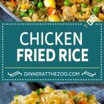 Chicken Fried Rice Recipe | Chinese Fried Rice #rice #chicken #peas #carrots #sidedish #dinner #dinneratthezoo