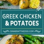 Greek Chicken and Potatoes Recipe | Sheet Pan Dinner | Roasted Chicken Thighs #chicken #chickenthighs #garlic #potatoes #onepotmeal #dinner #dinneratthezoo #cleaneating