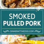 Smoked Pulled Pork Recipe | Smoked Pork Shoulder #smoker #pork #pulledpork #dinner #dinneratthezoo
