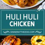 Huli Huli Chicken Recipe   Hawaiian Chicken   Grilled Chicken Thighs #chicken #pineapple #grilling #dinner #dinneratthezoo