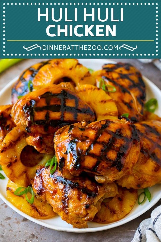 Huli Huli Chicken Recipe | Hawaiian Chicken | Grilled Chicken Thighs #chicken #pineapple #grilling #dinner #dinneratthezoo