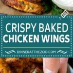 Baked Chicken Wings Recipe | Roasted Chicken Wings #chicken #chickenwings #appetizer #snack #dinner #dinneratthezoo
