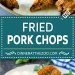 Fried Pork Chops Recipe | Pork Chop Recipe #porkchops #pork #dinner #dinneratthezoo #comfortfood