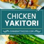 Chicken Yakitori Recipe | Grilled Chicken #chicken #grilling #dinner #dinneratthezoo